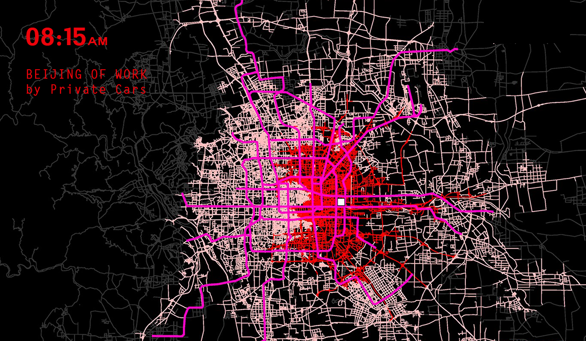 Systematica-Beijing World City Study Program -Isochrone AM Car