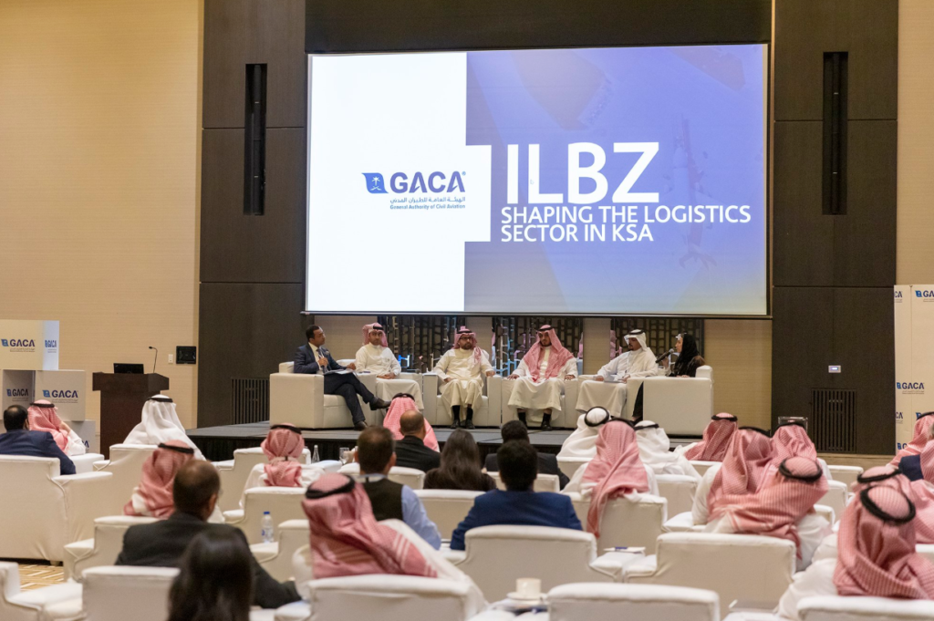 Integrated Logistics Bonded Zone (ILBZ)