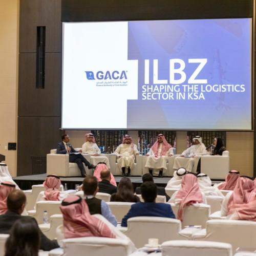 Integrated Logistics Bonded Zone (ILBZ)