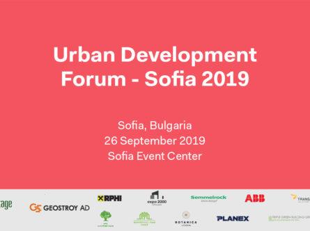 Sofia-Urban-Development-Forum