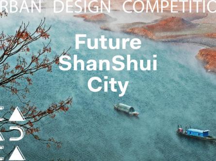 future-shanshui-city